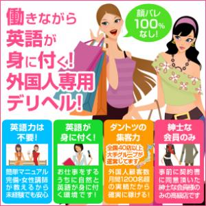 Japanese Escort Girls Club(仙台)